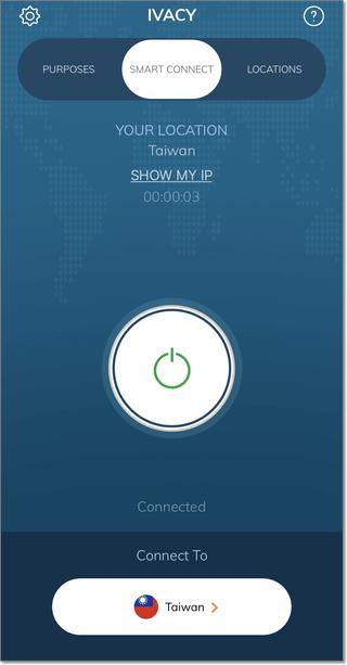 連上伺服器就完成VPN的連線囉