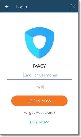 然後輸入你的帳號密碼登入即可
