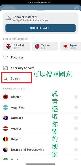 直接點擊你想連接的國家
