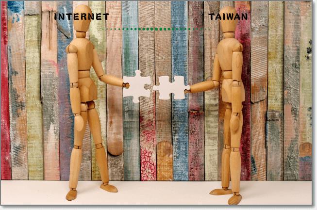 台灣VPN