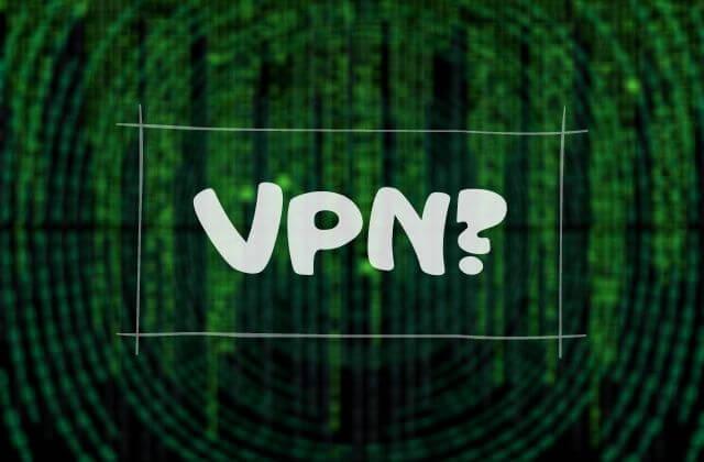 VPN是什麼?