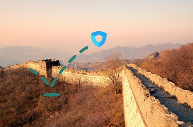 Ivacy VPN大陸翻牆技巧
