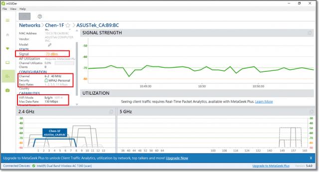 SSID目前訊號、使用頻段、速度、協定